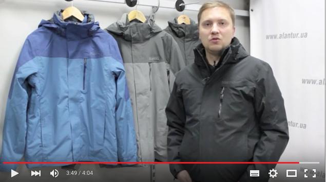 Видео бзор куртки Marmot Bastion