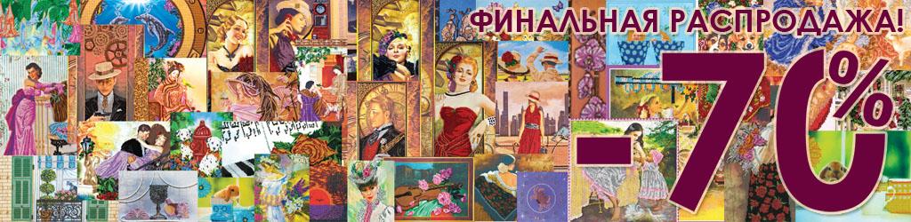 abrisart.com/sale/skidka_50_na_150_pozitsiy_naborov_av/