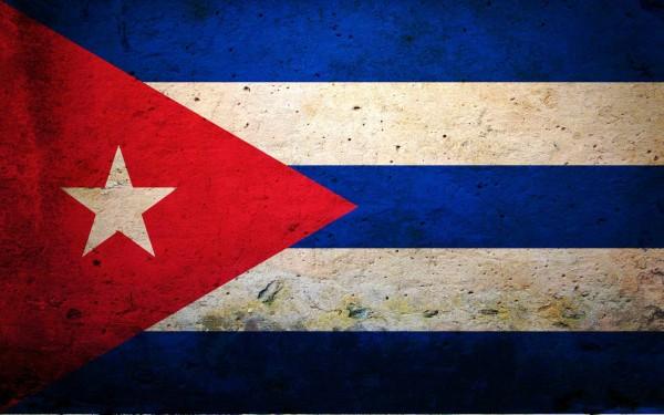 горячие туры куба: