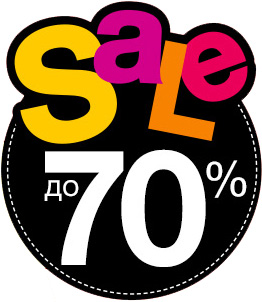 SUPERSALE ДО -70%